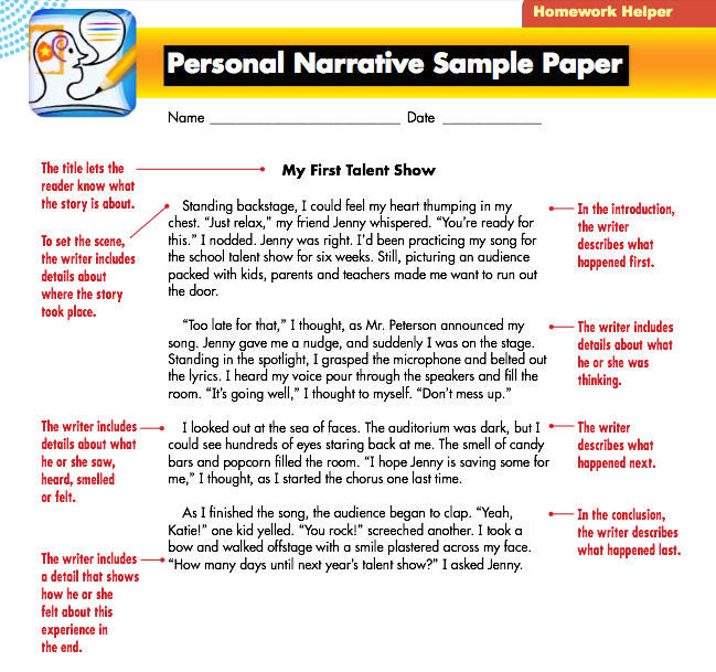 personal narrative sample paper